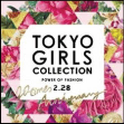 東京ガールズコレクション2015スプリング